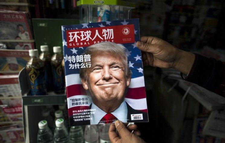 The Mad Man Theory: Trump & Taiwan'