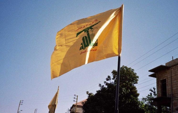 Preparing for War on Hizbullah