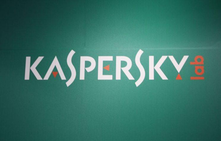 Ban on Kaspersky Software: Hypocrisy of US Internet Agenda