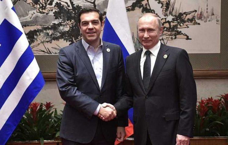 Greek-Russian Relations at Crossroads