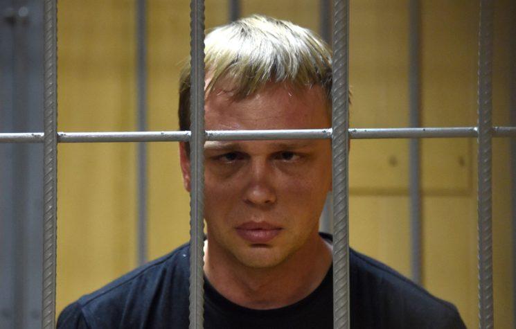 Golunov Case: Opportunity for Cynical Western Meddling