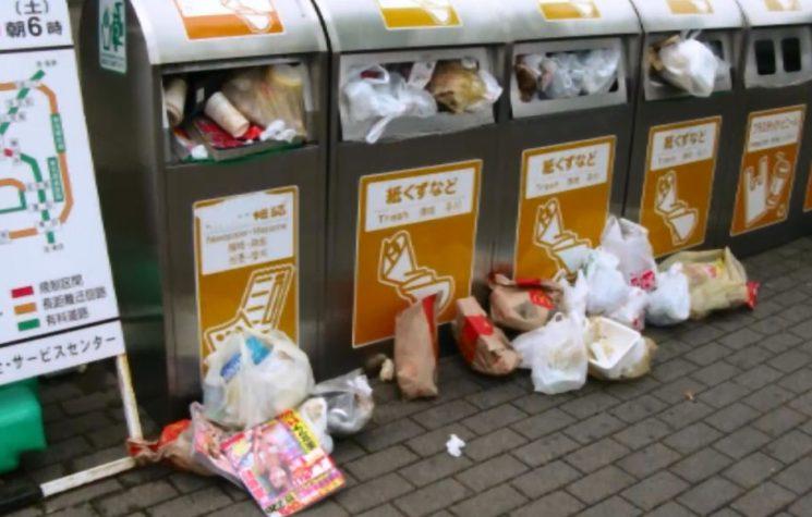 Garbage Apocalypse Now!