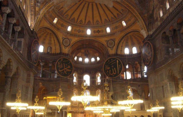 The Pendulum Swings Again: the Desecration of Hagia Sophia
