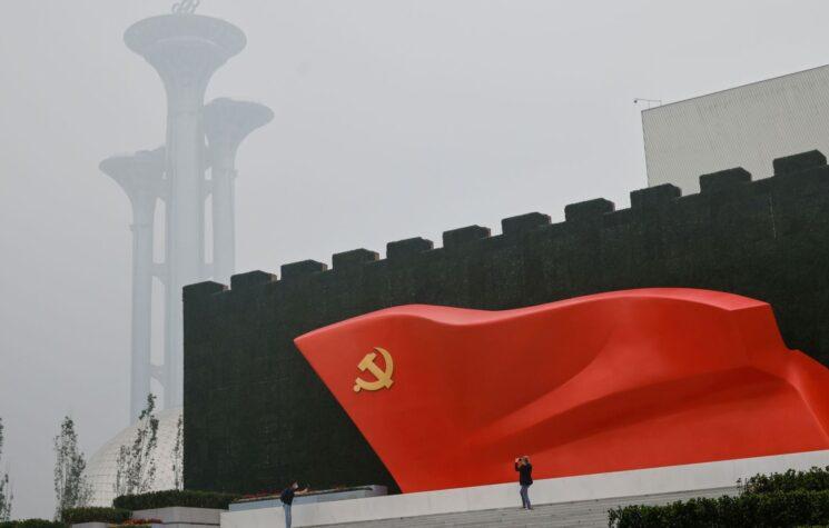 Congratulations to China on Centennial Success and Inspirational Future